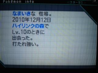 20111103225912.jpg