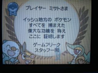 20111107002726.jpg