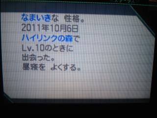 20111107093532.jpg