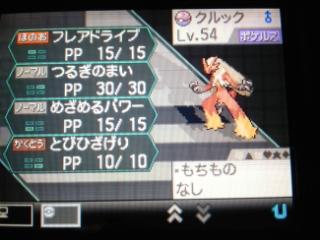 20111116205009.jpg