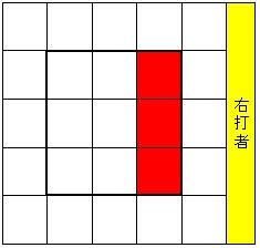 20120415DATA8.jpg