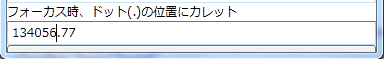 20120713_2.png