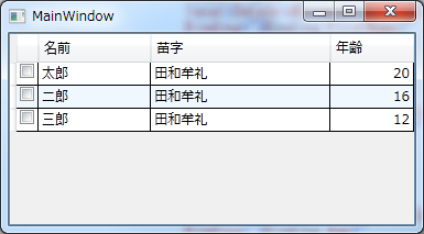 20120728_1.png