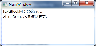 20120830.png