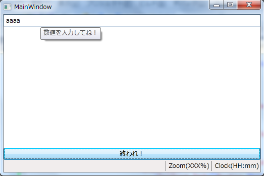 20120920_1.png