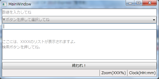 20120920_4.png