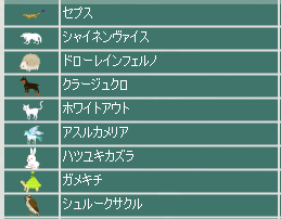 20140210.png