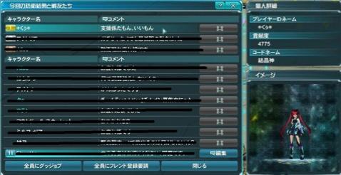 fc2blog_20141116123012430.jpg
