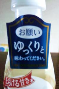 026_convert_20111010201353.jpg