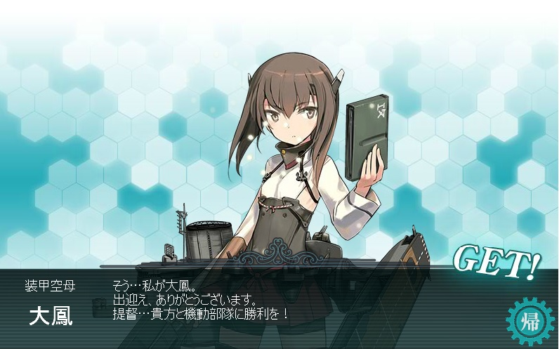 kankore_taihou002.jpg
