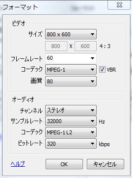 20120808083754c7d.jpg
