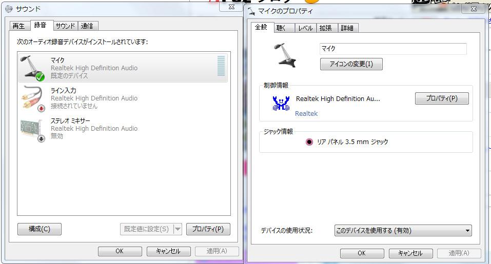 201208080837556fa.jpg