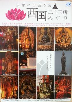 fc2blog_201204120857349d4.jpg