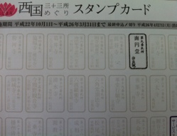 fc2blog_201204120857548c2.jpg