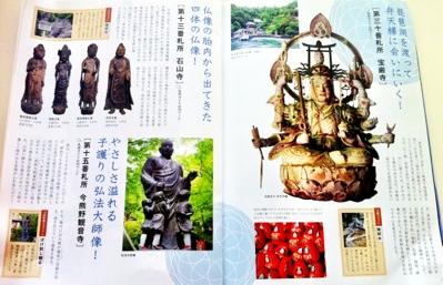 fc2blog_20120412091221e8e.jpg