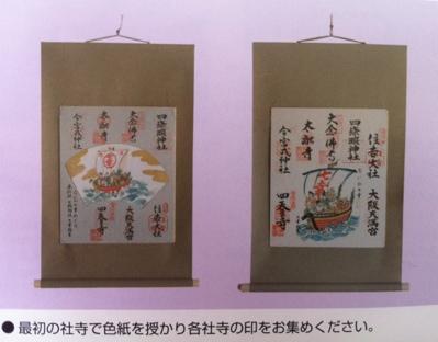 fc2blog_201204130959187e4.jpg