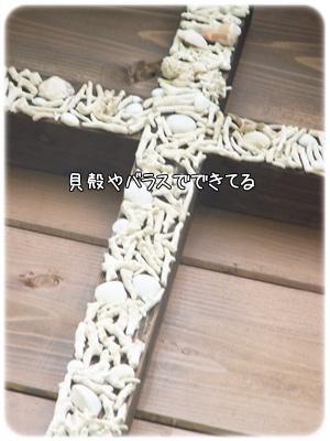 2013_01050012.jpg