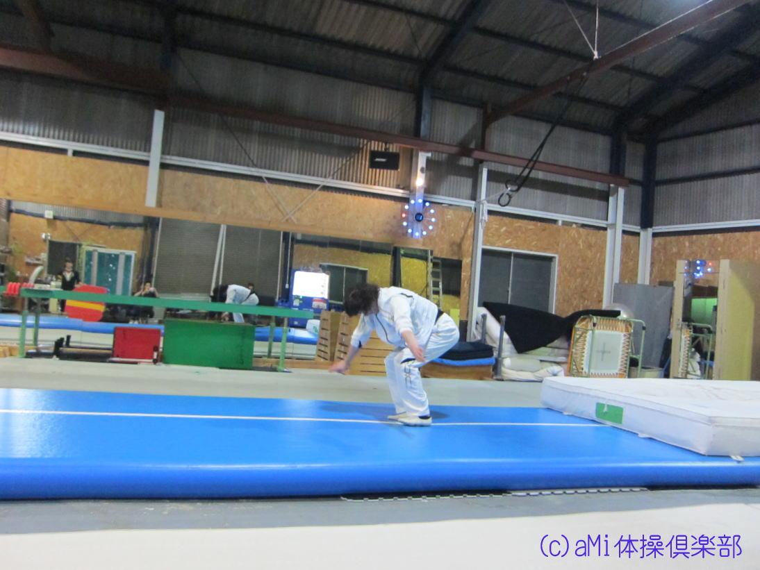 IMG_4373-1.jpg