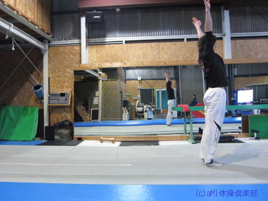 IMG_4465-1.jpg