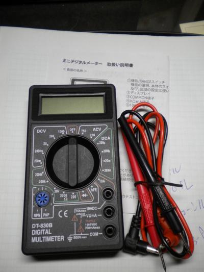 DSCN1311_convert_20121227200742.jpg
