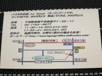 029_convert_20121103150522.jpg