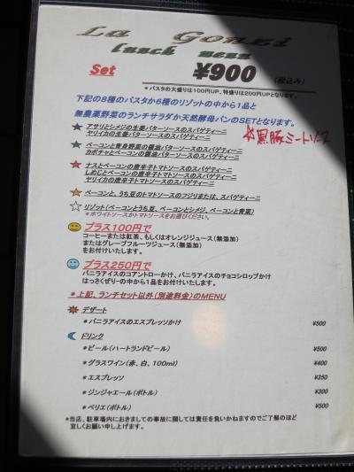 035_convert_20121103150548.jpg