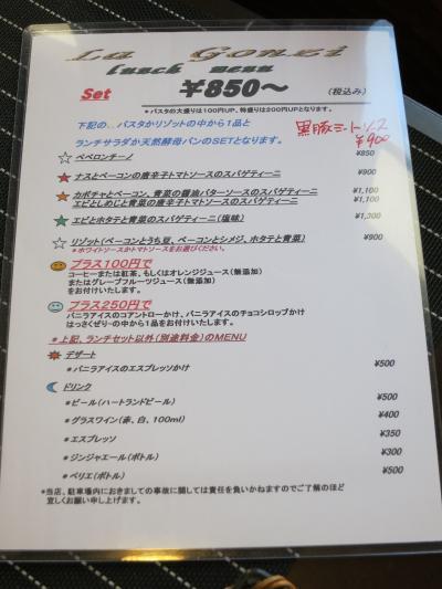 036_convert_20121103150612.jpg
