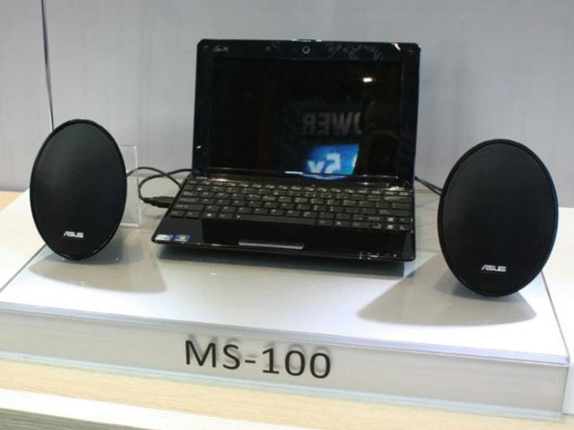 ASUS_MS-100_08.jpg