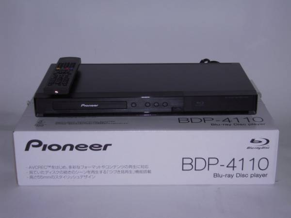 BDP-4110_01.jpg