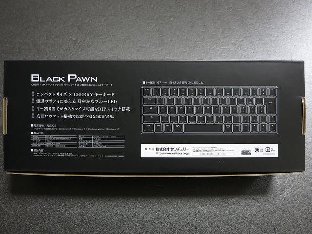 BLACK_PAWN_03.jpg