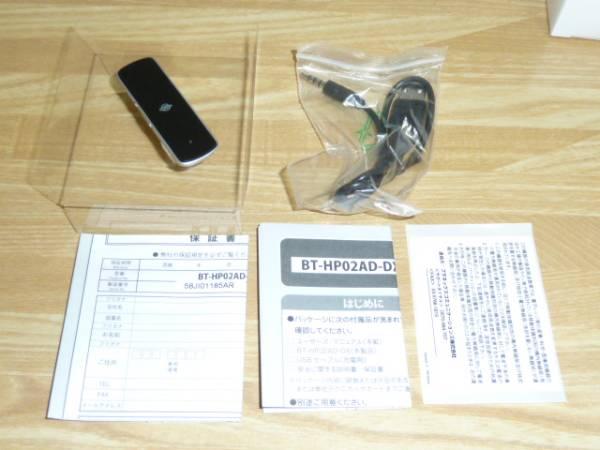 BT-HP02AD-DX_03.jpg