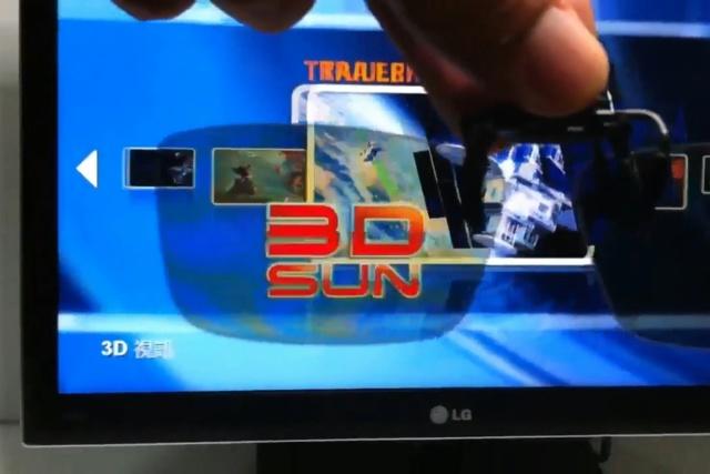 D237IPS-PN_11.jpg