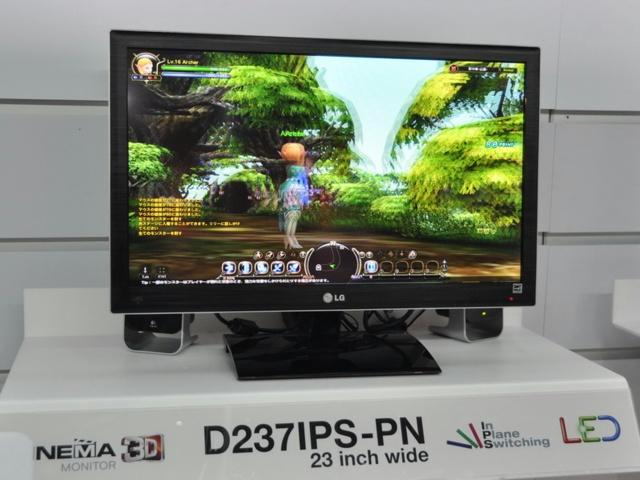 D237IPS-PN_12.jpg