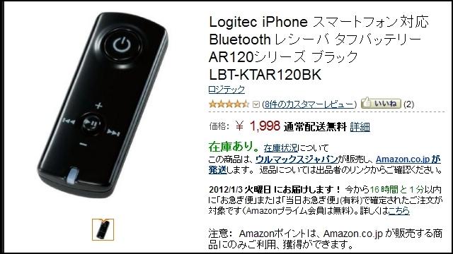LBT-AR120_01.jpg