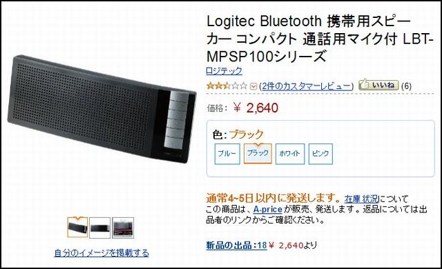 LBT-MPSP100BK_01.jpg