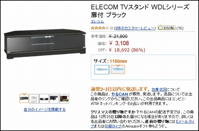 PDR-WDL1150BK.jpg