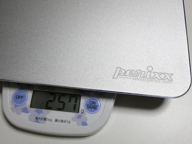 Perixx_DX-3000MAL_13.jpg