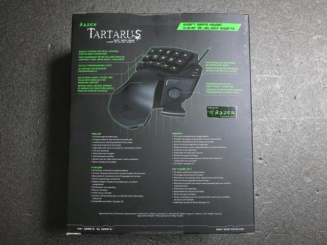 Razer_Tartarus_Review_03.jpg
