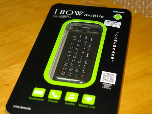 iBOW_mobile_02.jpg