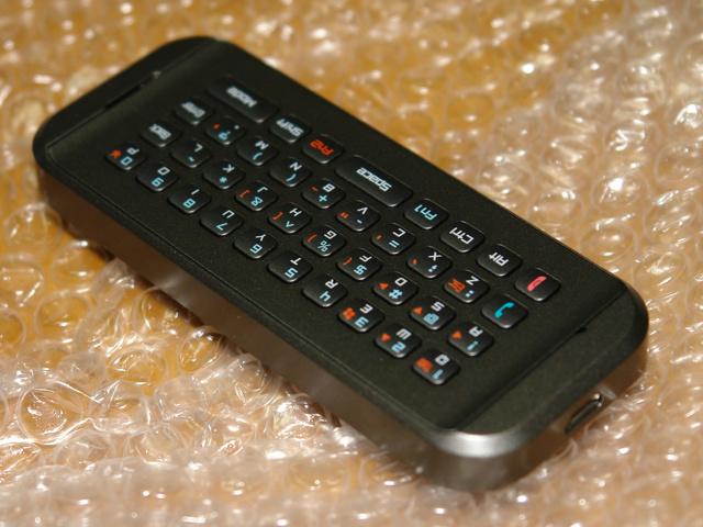 iBOW_mobile_03.jpg
