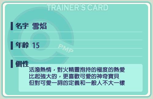 20121021141708b56.jpg