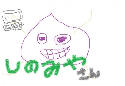 紫乃宮魔ゐ