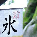 xinjin