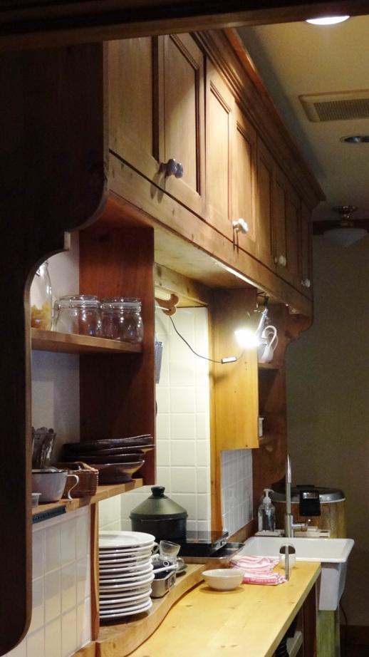 台所背景斜め