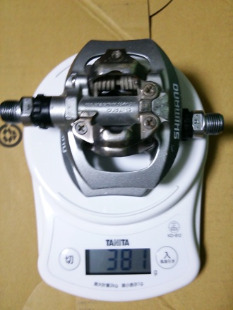 20140123_pedal-w2.jpg