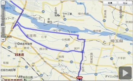 20140126_tonegawa.jpg