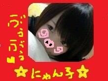 ☆にゃん子☆
