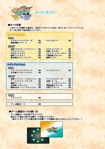 201411111747377dc.jpg