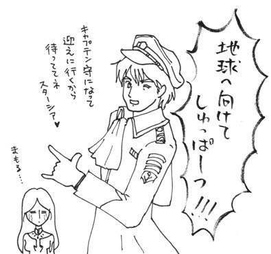 2199_mamoru_01.jpg