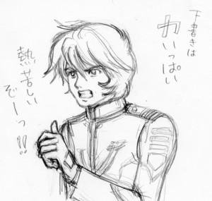 2199_nekketu_senga_0.jpg